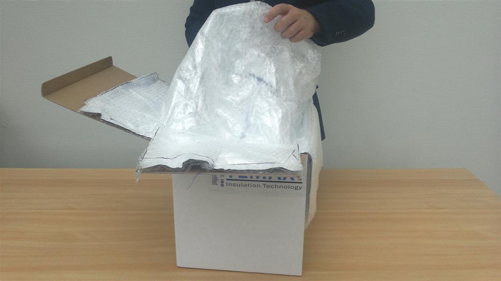 Krautz Temax boîtes carton isotherme isolée thermique transport